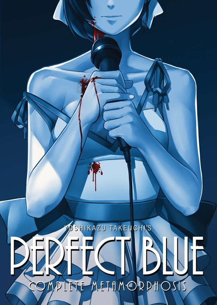 Perfect Blue Complete Metamorphosis By Yoshikazu Takeuchi Warped Perspective